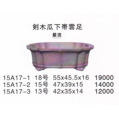 Photo1: Middle size pot