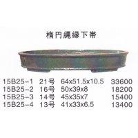 Large size pot