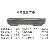 Middle size pot