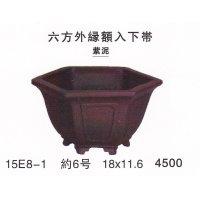 Small size pot