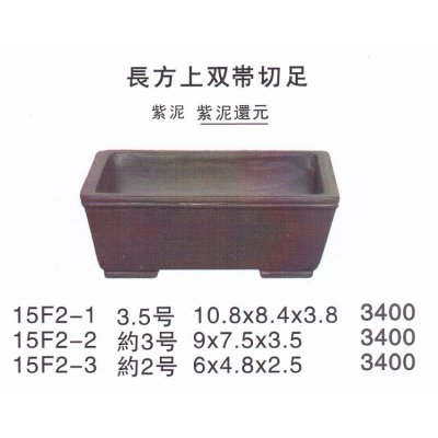 Photo1: Small size pot