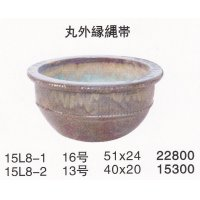 Lotus basin/Goldfish basin