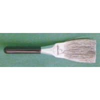 Bonsai stainless steel broom (MASAKUNI)