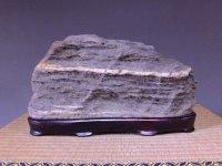 Suiseki / Abegawa-ishi (with one pedestal)