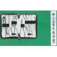 Bonsai tool 9-pieces set (MASAKUNI)