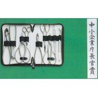 Bonsai tool 9-pieces set (MASAKUNI)