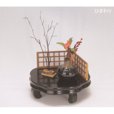 Photo2: Display stand / Ebony touch / Kokutan