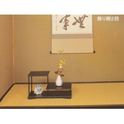 Photo2: Display stand with three steps / Ebony touch / Kokutan