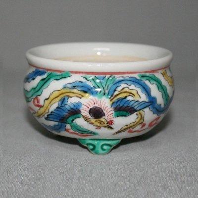 """Photo1: Kutani Ware Round Pot """"Eisho"""" Phoenix pattern / D67mm"""
